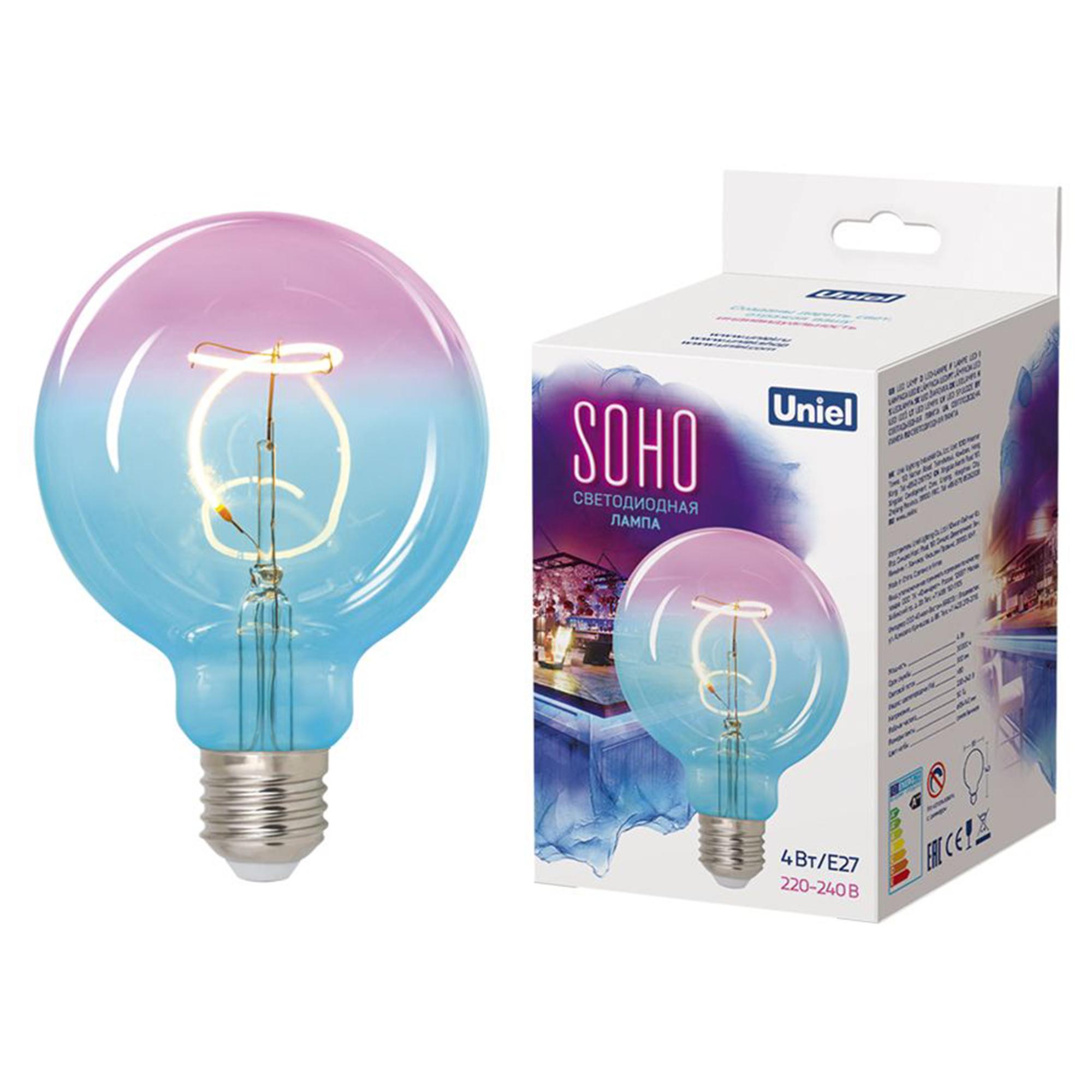 LED-SF01-4W/SOHO/E27/CW BLUE/WINE GLS77TR