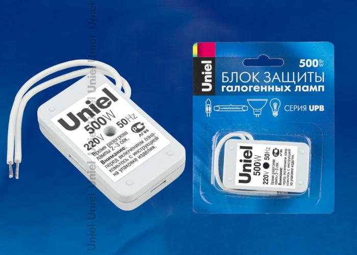 Блок защиты UPB-500W-SL для галогенных ламп. Блистерная упаковка.
