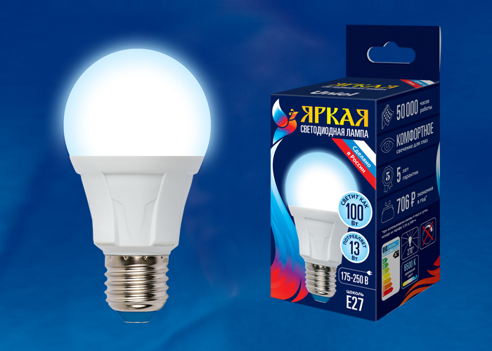 LED-A60 13W/6500K/E27/FR PLP01WH картон - фото 49045