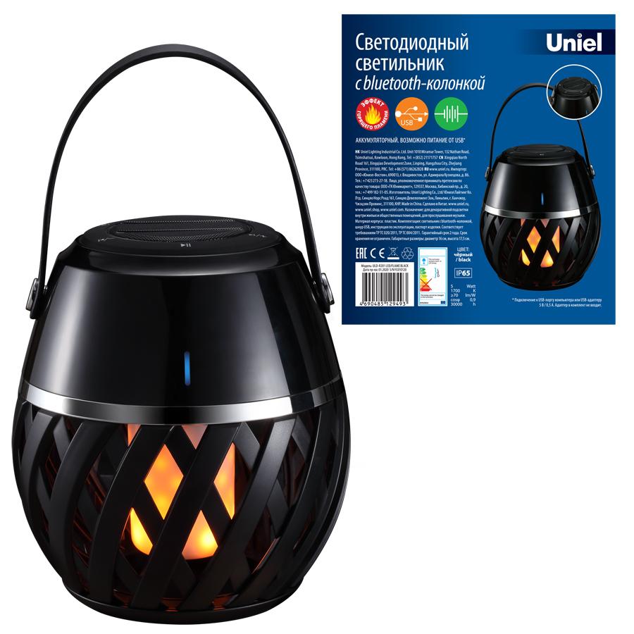 ULD-R201 LED/FLAME BLACK