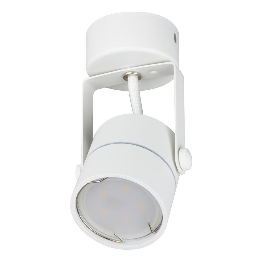 DLC-S610 GU10 WHITE