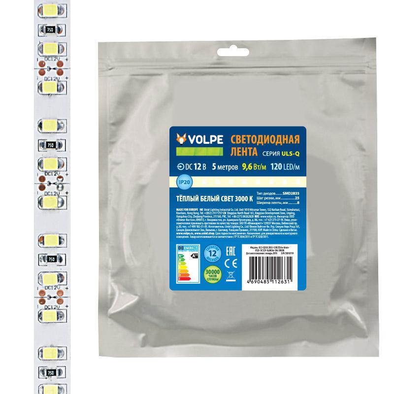 ULS-Q330 2835-120LED/m-8mm-IP20-DC12V-9,6W/m-5M-3000K катушка в герметичной упаковке - фото 48987