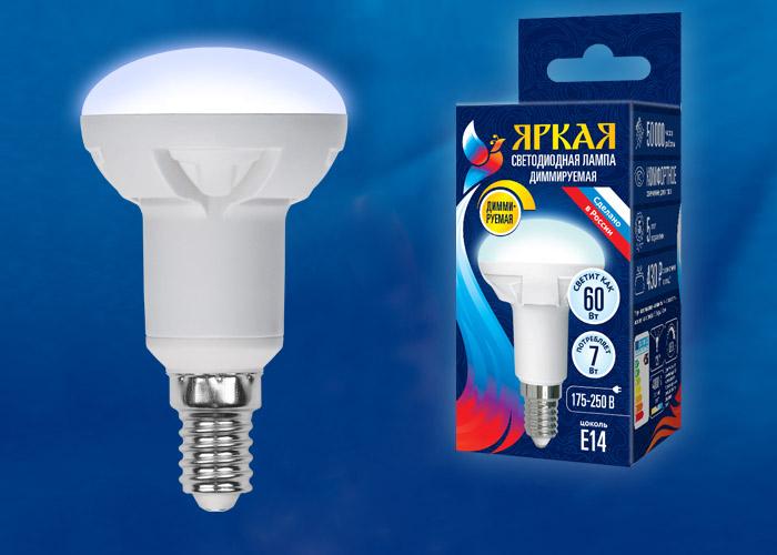LED-R50 7W/4000K/E14/FR/DIM PLP01WH картон - фото 48838