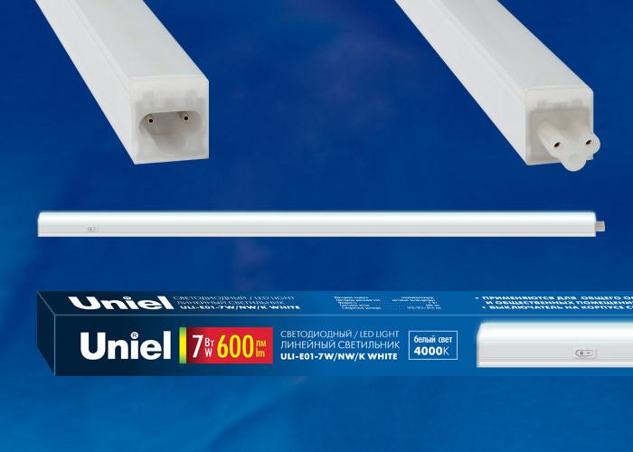 ULI-E01-10W/NW/K WHITE - фото 48264