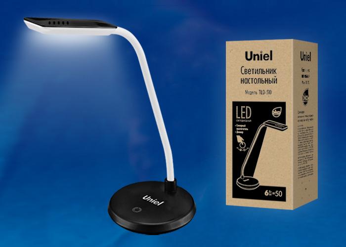 TLD-510 Black/LED/550Lm/4500K/Dimmer