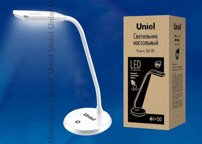 TLD-510 White/LED/550Lm/4500K/Dimmer